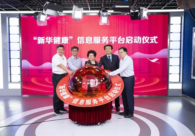 促进中医药事业和产业高质量融合发展 中医药抗疫与传承创新发展研讨会在京举行
