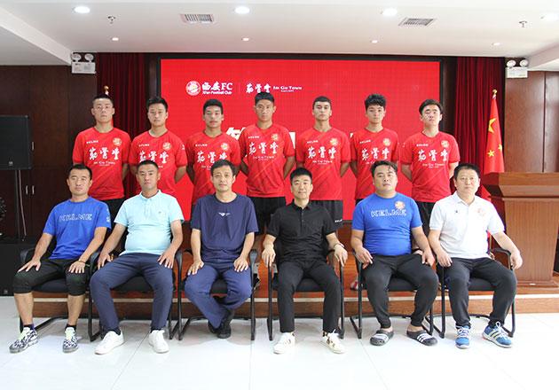 筋骨堂集团正式投资西安本土球队——西安FC