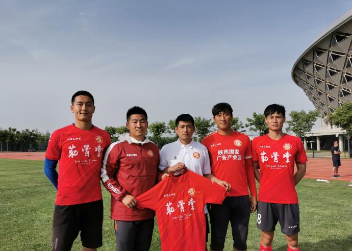 【喜讯】西安FC一年轻小将成功入选国青队!