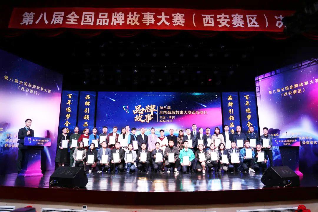 【喜讯】筋骨堂微电影《筋骨之恋》获第八届全国品牌故事大赛(西安赛区)二等奖!
