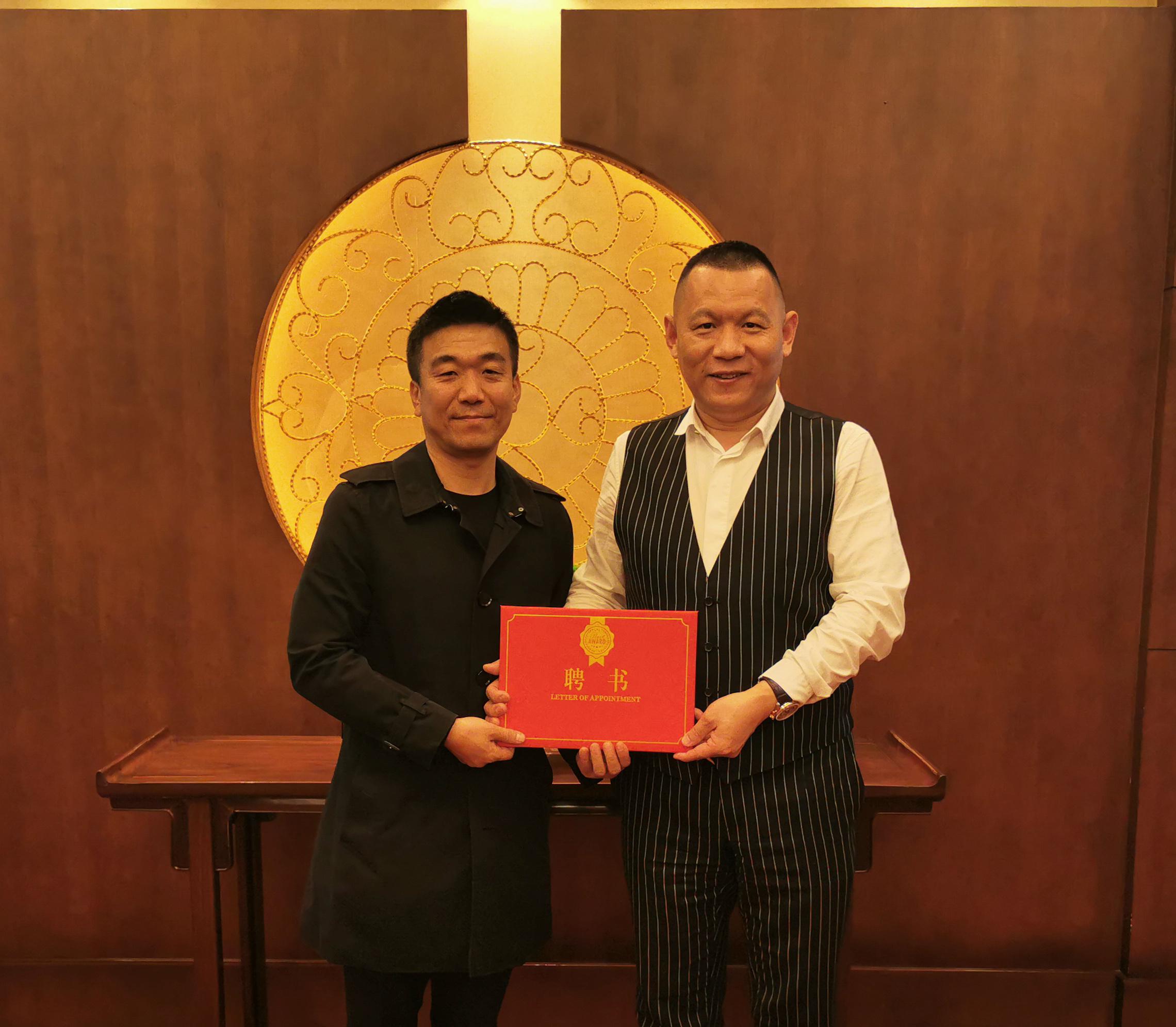 【喜讯】筋骨堂集团董事长李强受聘为中国亚洲经济发展协会对外投资委员会常务副会长